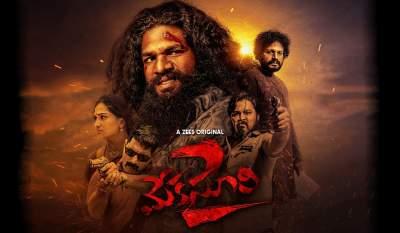 Meka Suri 2 (2020) Telugu Full Movies Tamilrockers