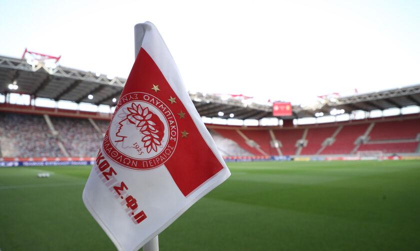 Το σενάριο από Τουρκία για Ολυμπιακό και European Super League