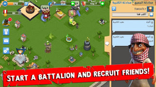 Temsa7 Army Apk v2.0 Mod (Cheat Menu)