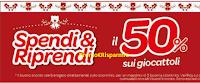 Logo Spendi & Riprendi il 50% con buoni cumulabili fra loro