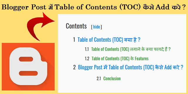 2 Simple Steps Blogger Post me Table Of Contents Kaise Add Kare