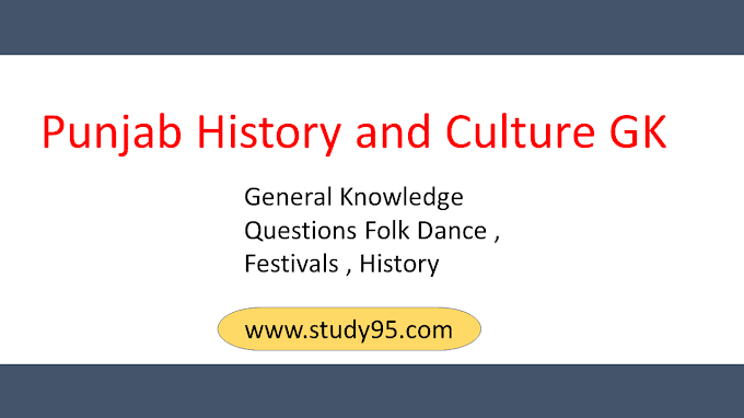 Punjab History and Culture Objective Questions Pdf - Study95