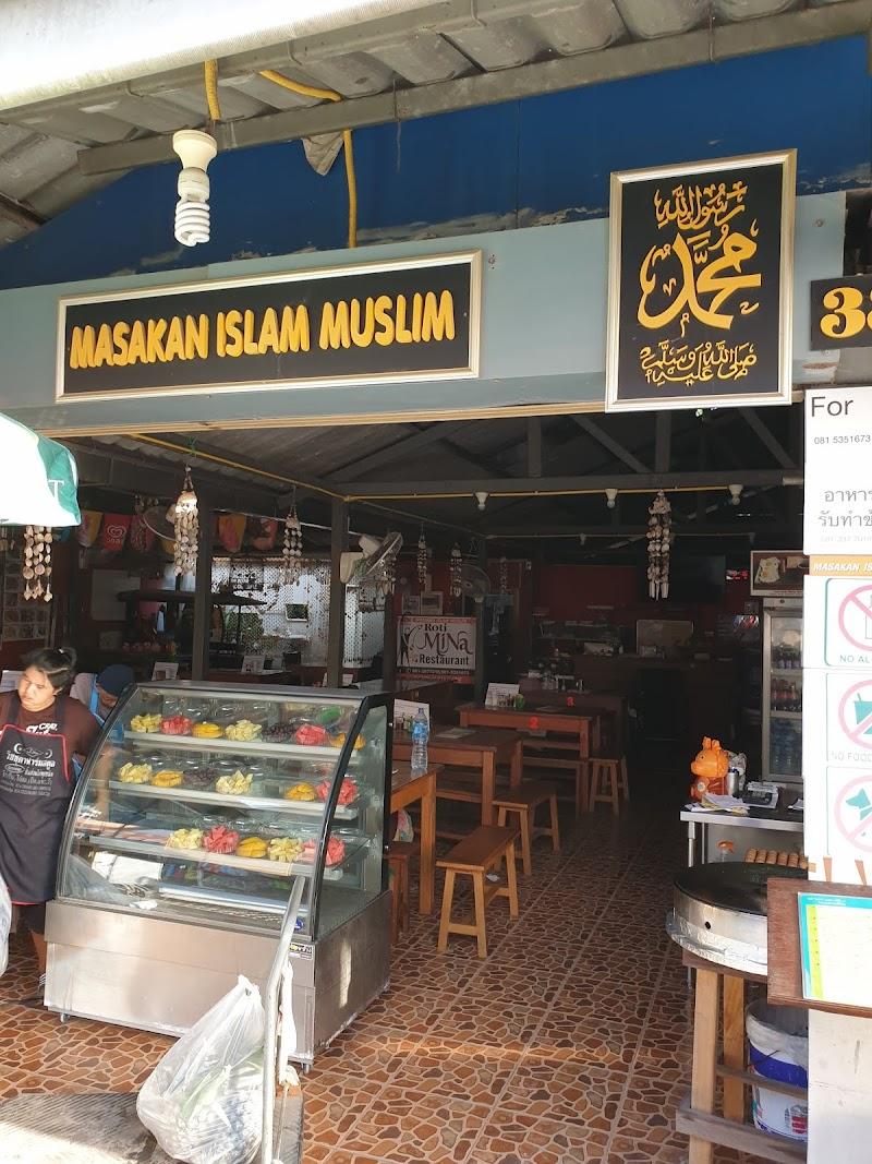 Makanan Halal di Koh Lipe