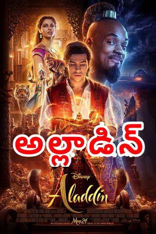 Alladin (2019) Hollywood Movie Telugu Dubbed HD 720p