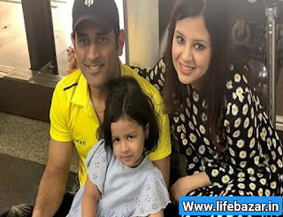 धोनी की पत्नी का क्या नाम है । What is the name of Mahendra Singh Dhoni's wife.