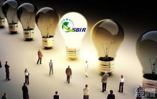 支持創新研發 經部通過22項小型企業創新研發計畫