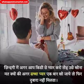 romantic dard bhari shayari image