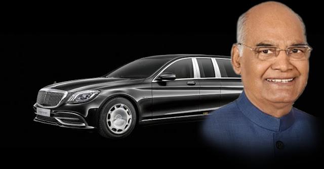 देश के राष्ट्रपति के कार में नंबर प्लेट क्यों नहीं होती है?
