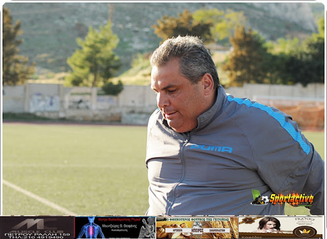 Αποτέλεσμα εικόνας για Δημήτρης Βουτσινάς προπονητης