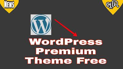 WordPress Premium Themes Free