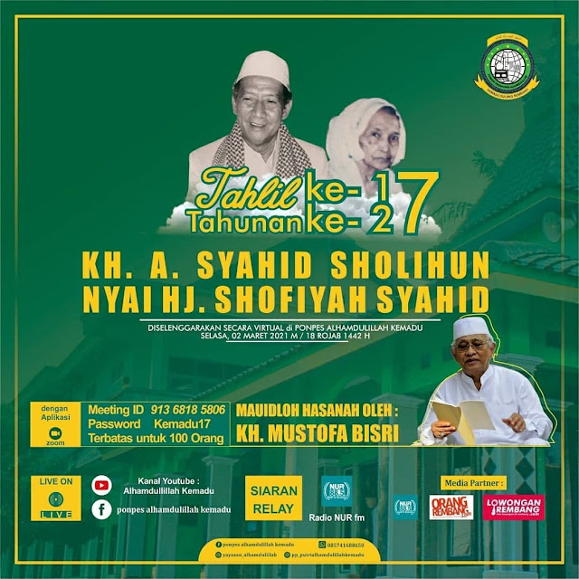 Tahlil Tahunan KH. A. Syahid Solihun Dan Nyai Hj. Shofiyah Syahid Ponpes Alhamdulillah Kemadu Sulang Rembang