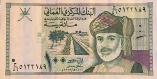 http://exileguysattic.ecrater.com/p/28231255/central-bank-of-oman-one-hundred