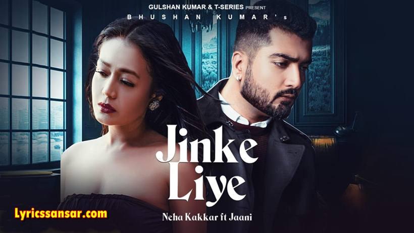 Jinke Liye Lyrics, Jinke Liye Song, Neha Kakkar, Jaani