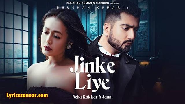 Jinke Liye जिनके लिए Lyrics - Neha Kakkar