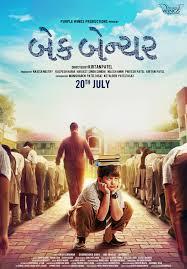 Download BackBencher (2018) Gujarati Full Movie HDRip 1080p | 720p | 480p | 300Mb | 700Mb