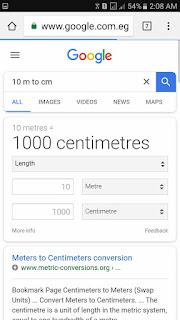 تحويل الوحدات الفيزيائية عن طريق جوجل