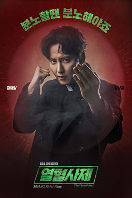 Biodata Terbaru Pemain Drama The Fiery Priest4