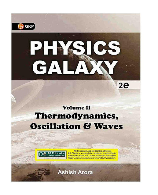 Physics Galaxy Thermodynamics and Waves Vol. II : For All Competitive Exam PDF Book