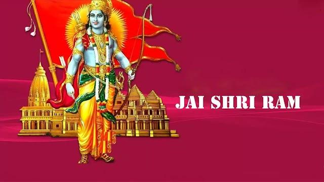 Best Hindu Jay Shree Ram Status 2020    भगवान श्री राम के भारि भरकम स्टेटस हिंदी 2020