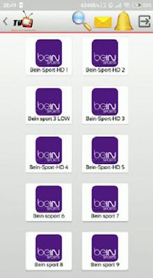 تحميل تطبيق arabic tv apk لمشاهدة القنوات العالمية المشفرة لأجهزة الأندرويد مجانا