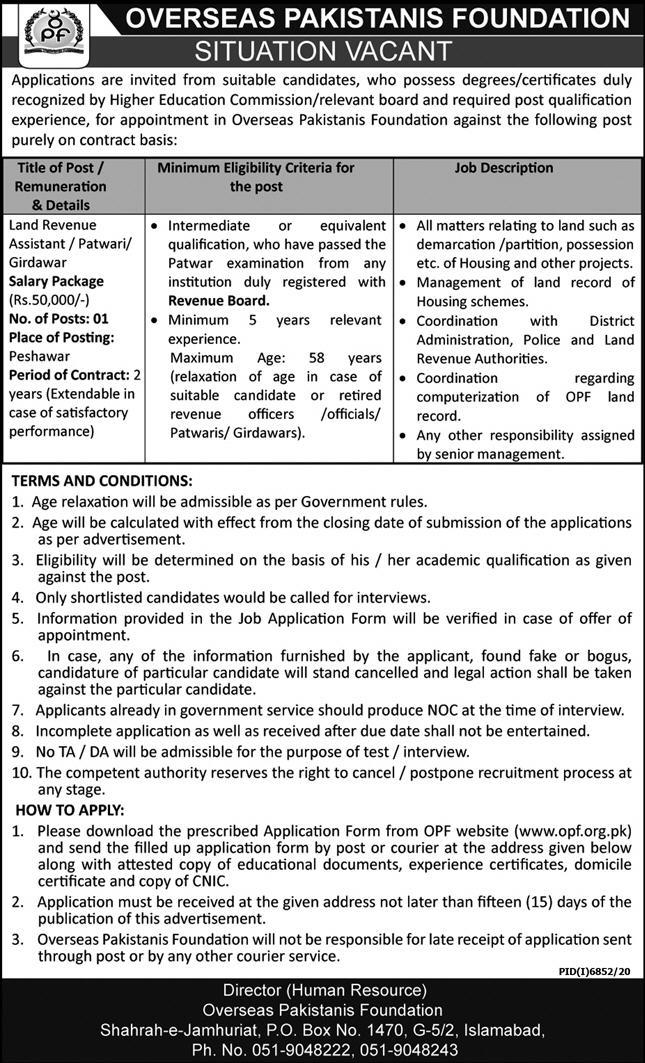 www.opf.org.pk Form Download - Latest Jobs in Overseas Pakistani Foundation 2021 Advertisement