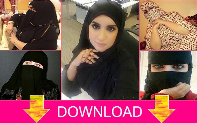 سعوديات مطلقات يرغبن بالزواج بدون اي شروط .. تحميل الأرقام مجاناً - من هنا !!