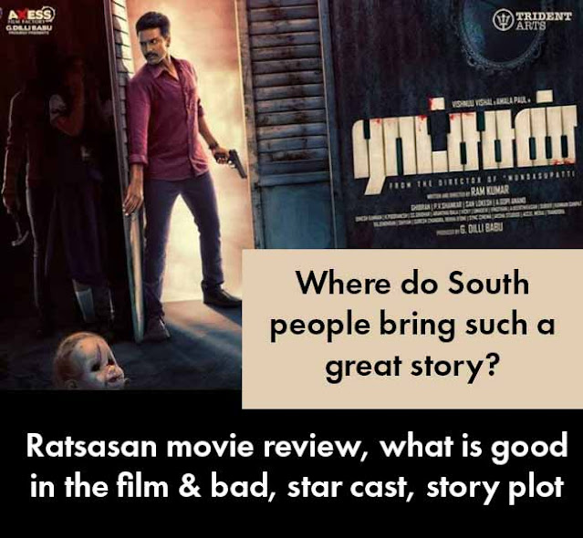 ratsasan-film-review-star-cast-story-how-to-watch-ratsasan-movie-free