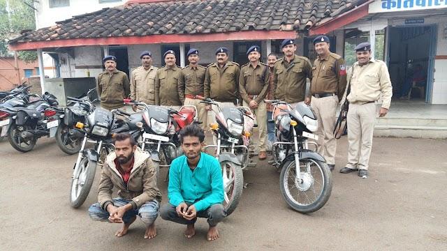 कोतवाली पुलिस ने बाइक चोर गिरोह का किया खुलासा.. गांव के दो युवकों से चोरी की चार मोटर साइकिल बरामद.. पूछताछ में चोर टीम के अन्य मेंबरों तथा चोरी के अन्य वाहनों के पता लगने की उम्मीद..