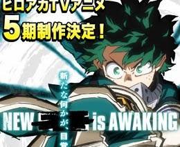 Boku no Hero Academia 5th Season [17/??] [Sub Español] [HD + Ligero] [ MEGA - MEDIAFIRE ] [ Actualizable ] [Descarga] Ligero 720p