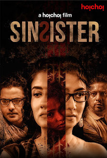 Sin Sister 2020 Bengali Movie 720p WEB-DL 600MB