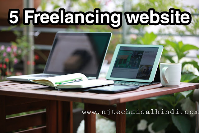 Freelancing से पैसा कैसे कमाये ? Top 5 freelancing websites for freelancer