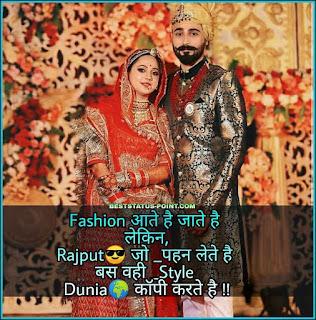 Rajput_Shayari_Images