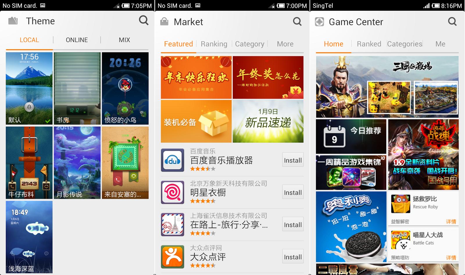 Techiy: Xiaomi MI 2 review