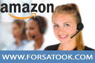 فرصتك للعمل مع Amazon من منزلك - وظائف شركة أمازون