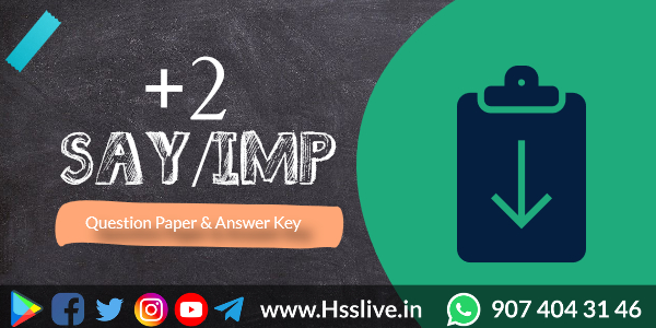 HSE Plus Two SAY/Improvement August 2021-Question Paper, Answer Key
