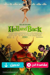 مشاهدة وتحميل فيلم Hell and Back 2015 مترجم عربي