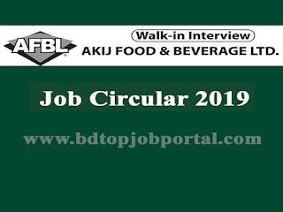 Akij Food & Beverage Limited Job Circular 2019