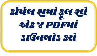 The KAPIL SHARMA SHOW PDF ALL EPISODES COLLECTION,kapil sharma show,best show,kapil sarma