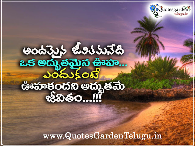 Best Motivational Quotes about life best whatsapp status for friends