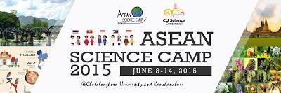 peran Indonesia dalam ASEAN di bidang pendidikan