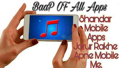 Top 11 Best Mobile Application Jo Aapke Mobile Me Jarur Hona Chahiye