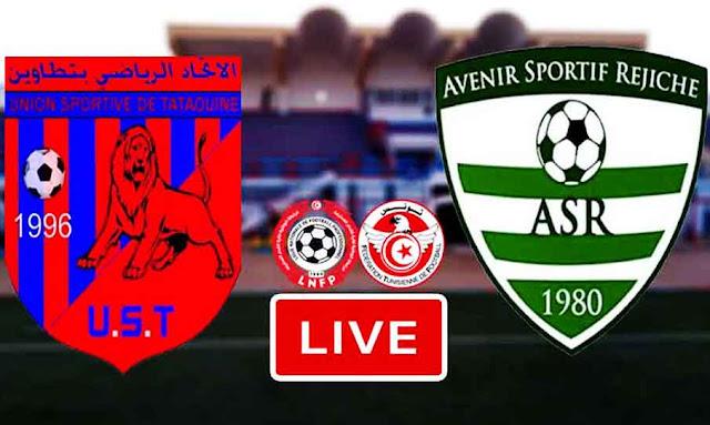 Watch Match US Tataouine VS AS Rejiche Live Stream