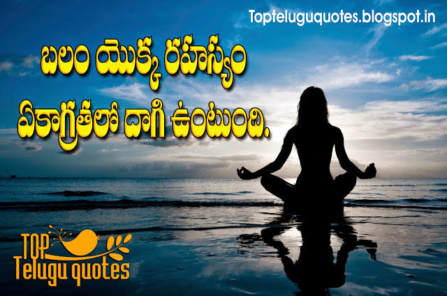 inspirational life quotes in telugu all top