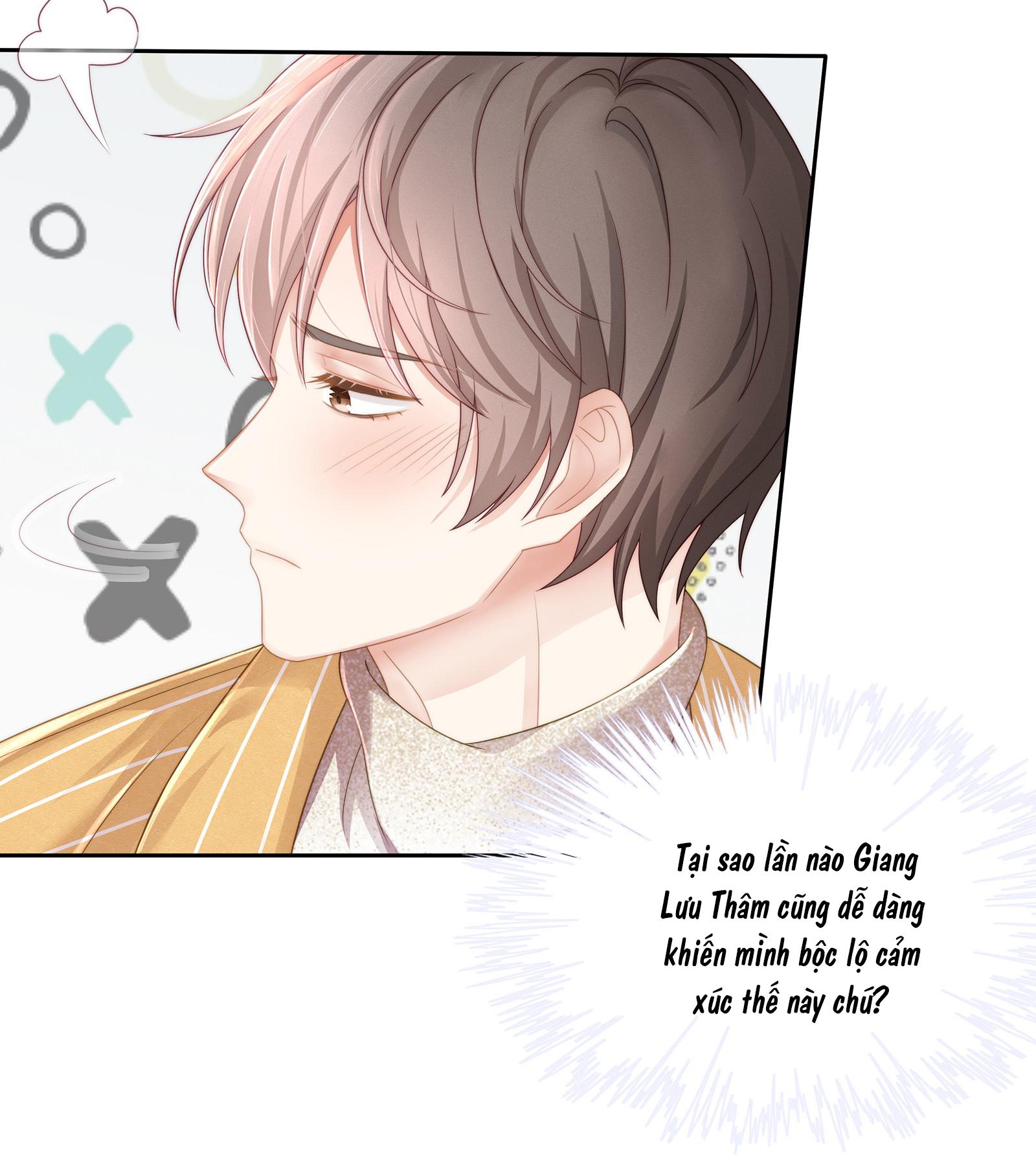 Tình Yêu Độc Quyền Chapter 12 - Trang 12