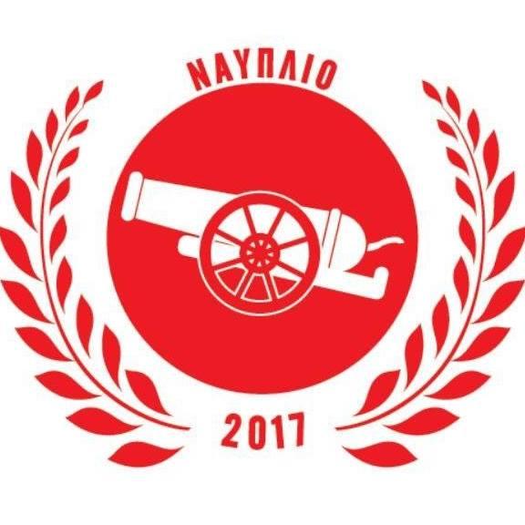 Το Ναύπλιο 2017 νίκησε με 1-0 τον Ερμή Κιβερίου