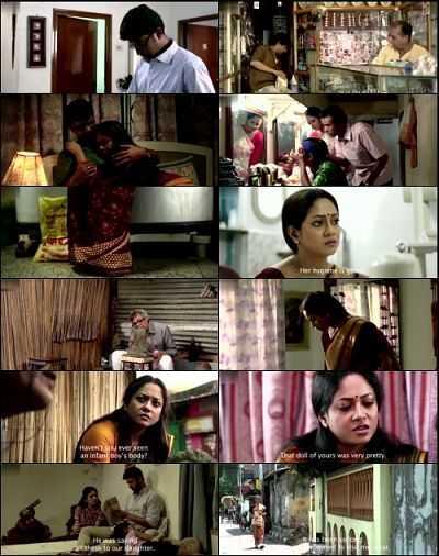 Dugdhonokhor (2015) 300mb Bengali Movies Download