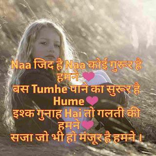 Bf love status in hindi