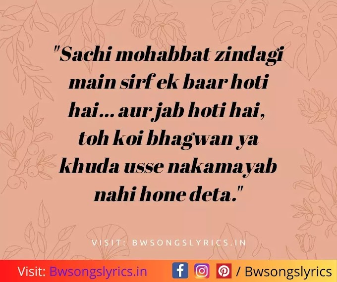 Top 30 best bollywood hindi song lyrics quotes 2020 | hindi quotes