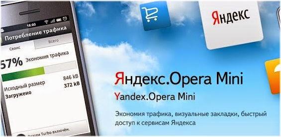Yandex OperaMini 7 6 1 HandlerUI10 4 0 APK (YandexOM761YKHandlerUI