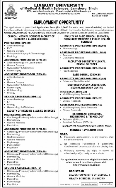Latest Jobs May Liaquat University of Medical & Health Science Sindh